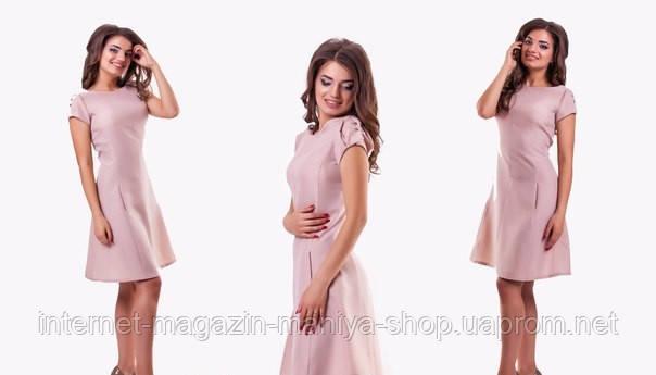 Платье женское ремень