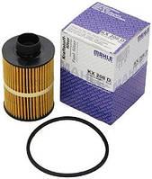 Фильтр топливный KX 208D Mahle  (COPY)