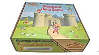 Детский конструктор Крепость Пана цегли 1300 деталей.