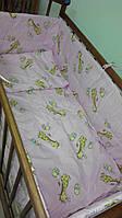 Детский постельный комплект белья в кроватку