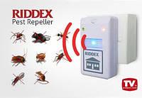 Отпугиватель грызунов комаров насекомых Pest Repeller Riddex Aid, электромагнитный прибор отпугиватель