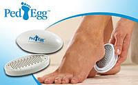 Набор для ухода за пятками Ped Egg (пед эгг). Пемза. Нежные пяточки. Купить Ped Egg не дорого в Украине