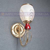Декоративное бра, светильник настенный IMPERIA одноламповое LUX-454164