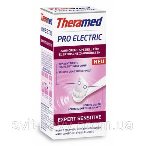 "Зубная паста""Theramed pro electric"", фото 2"