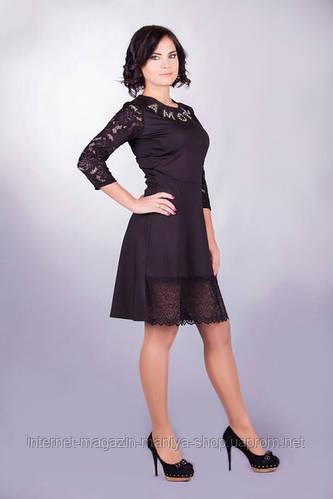 Платье женское AMORE