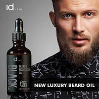ID Hair Beard Oil Масло для ухода за бородой и усами