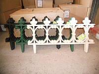 Декоративный забор Корсика (260 cм) черный
