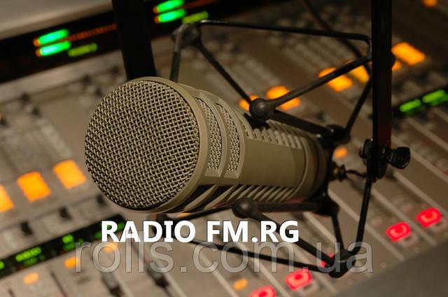 Начало круглосуточного вещания корпоративной радиостанции YES-FM.RG