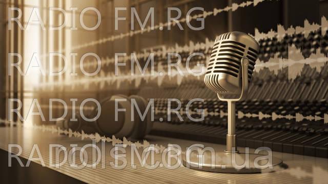 "Корпоративная радиостанция ТОВ ""РОЛЛС ГРУП"" - FM.RG"