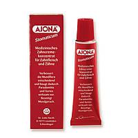 Айона® Стоматикум, лечебно-профилактическая концентрированная зубная паста для чистки зубов, десен и языка.
