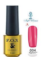 Fox Gel Polish Фокс гель лак 6 мл №004