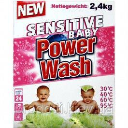 Безопасный стиральный детский порошок, выгодные цены от компании Prodotti