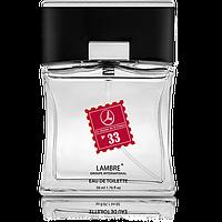 LAMBRE №33, LE  MALE – JEAN PAUL GAUTIER, 50мл