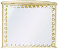 Зеркало Эллада 100х80