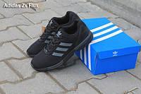 Мужские спортивные беговые кроссовки кросівки чоловічі обувь для бега Adidas zx flux черные с серым