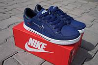 Кроссовки Nike Supreme мужские кросівки чоловічі синие прошитая подошва джинсовые