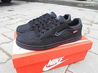 Кроссовки Nike Supreme мужские кросівки чоловічі черные прошитая подошва джинсовые 2016