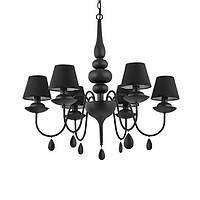 Люстра Ideal Lux BLANCHE SP6 NERO
