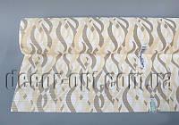Упаковочная бумага70см/10м