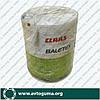 Шпагат сеновязальный CLAAS Baletex 130
