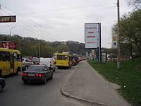 Бэклайты на бул. Дружбы народов, фото 1