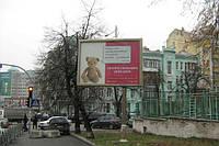 Бэклайты на ул. Владимирская