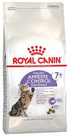 Royal Canin Sterilised Appetite Control 7+, 1,5 кг