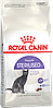 Royal Canin Sterilised, 4 кг