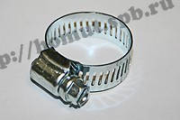 Хомут винтовой металлический анодированный (10-16мм. )