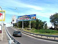 Бэклайты мост Патона