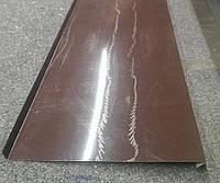 Отливы коричневые 100 мм
