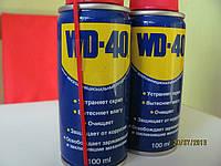 WD-40 в ассортименте.
