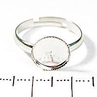 [10 мм] Основа под кольца с зубчатым бортиком круглая