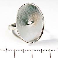 [26 мм] Основа под кольца плоская овальная с зубчатым бортиком