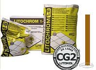 Litikol затирка Litokol Litochrom 1-6 (С.80 карамель) 5 кг
