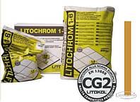 Litikol затирка Litokol Litochrom 1-6 (С.120 св-коричневый) 5 кг