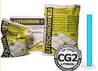Litikol затирка Litokol Litochrom 1-6 (С.160 голубой) 5 кг