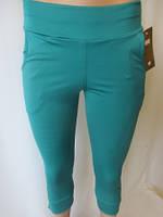 Женские лосины с карманами, фото 1