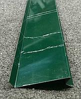 Отливы зеленые RAL 6005 100 мм