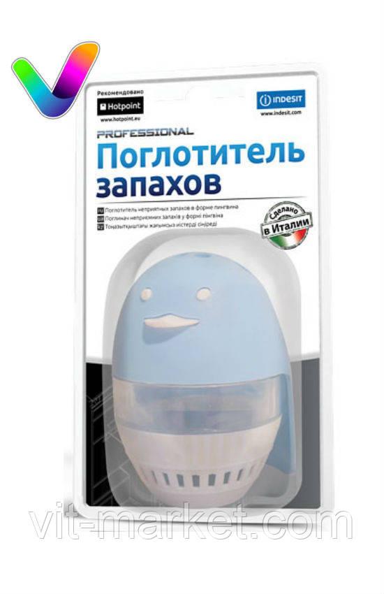 Поглотитель запахов Indesit для холодильников код C00092287