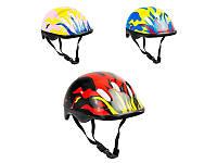 Шлем 466-120 (50) 3 цвета, в кульке