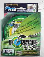 Рыболовный шнур Power Pro 135 м оригинал (Normark)