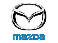Брызговики Mazda