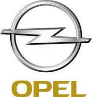 Брызговики Opel