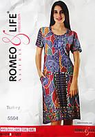 """Летний халат больших размеров """"Romeo&Life"""" 2XL,3XL,4XL,5XL,6XL Турция"""