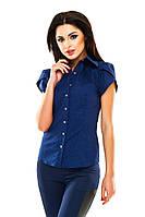 "Летняя женская рубашка ""Milly"" с коротким рукавом (2 цвета)"