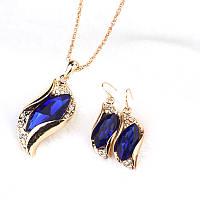 """Набор """"Модный тренд"""" позолоченный c синими камнями"""