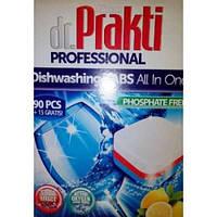 Таблетки для посудомоечной машины Dr.Prakti 60 + 12 шт.