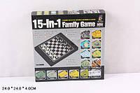 """Шахматы Baby Tilly 7015 """"Семейный игровой набор 15 в 1"""""""