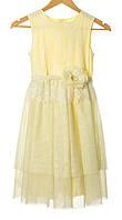 Платье желтое 12 лет (Д)